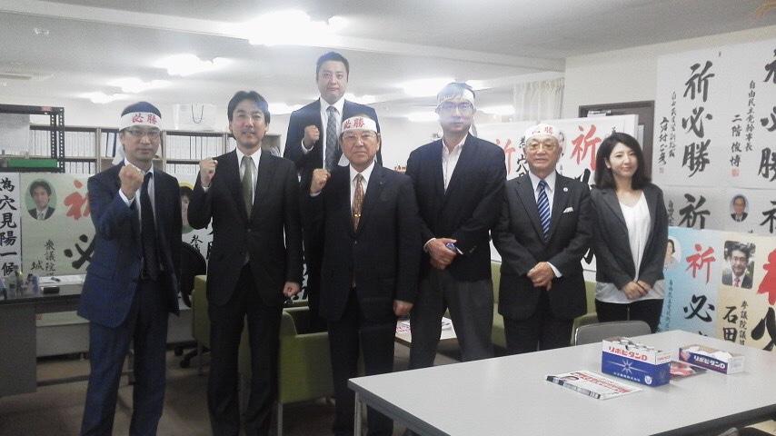 城内みのる 静岡県第7選挙区自由民主党 衆議院議員
